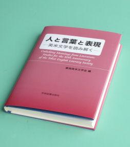 Last_journal